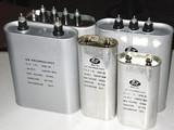 UV-Capacitor